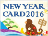 NEW YEAR CARD CREATIVE COMPETITION 2016