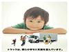 平成29年度 「トラックの日」ポスターデザインコンテスト