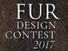 JFAファーデザインコンテスト2017
