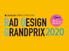 第26回 RADデザイングランプリ