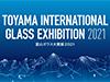 富山ガラス大賞展2021