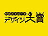 全国ポストカードデザイン大賞